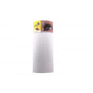 Накладки защитные для наращивания ресниц из эластана (5 листов) AISULU