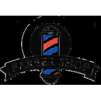 Парикмахерский отдел - Барбершоп