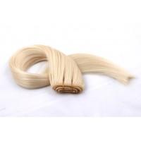Волосы искусствен. Nurit hair 50 см на кератин. капсулах №60