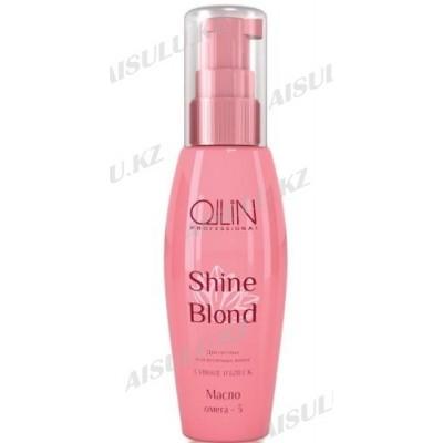 Масло для волос OLLIN Shine Blond Омега-3, 50 мл