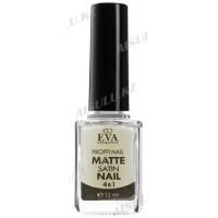 Лак для ногтей Proffi Nail с матовым эффектом Eva-clinic