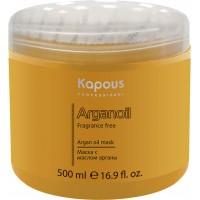 Маска для волос KAPOUS Arganoil с маслом арганы, 500 мл