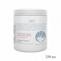 Маска для волос OLLIN Full Force тонизирующая с экстрактом женьшеня, 250 мл