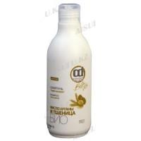 Бальзам для волос CD БИО Масло арганы и пшеница, 250 мл