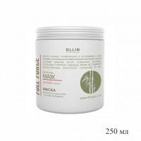 Маска для волос OLLIN Full Force с экстрактом бамбука, 250 мл