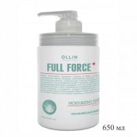 Маска для волос OLLIN Full Force увлажняющая с экстрактом алое, 650 мл