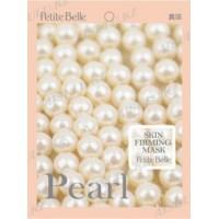 Маска для лица Petite Belle жемчужная в ассортименте (Корея)