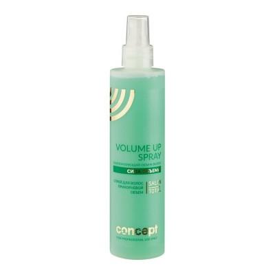 Спрей для волос CONCEPT VOLUME UP SPRAY прикорневой объем 250 мл