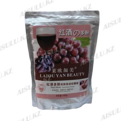Маска для лица альгинатная с экстрактом винограда 1000 г
