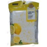 Спонжи для умывания FZYP-3572 лимон (2 шт.)