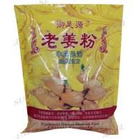 Порошки для ног лечебные (Китайские травы)