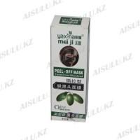 Маска для лица с экстрактом оливок 120 г