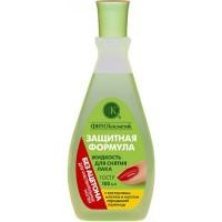 Жидкость для снятия лака OLLIN FITO без.ацетона Кастор. маслом 100 мл