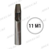 Наконечник для тату нержавеющая сталь (многоразовый) 11 M1