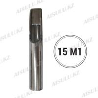 Наконечник для тату 15 M1 сталь (1 шт.)