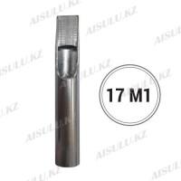 Наконечник для тату 17 M1 сталь (1 шт.)