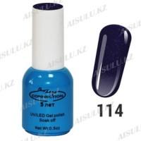 Гель-лак для ногтей One Xayc Connection #114 14 мл