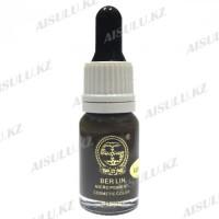 Пигмент для перманентного макияжа BL Natural Ash 10 мл (Тайвань)
