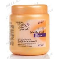 Бальзам-шелк ВИТЕКС для улучшения эластичности волос 450 мл