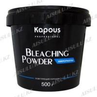 Порошок осветляющий Bleaching Powder в микрогранулах 500 г KAPOUS