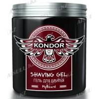 Гель для бритья KONDOR 250 мл