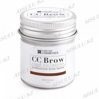Хна для бровей CC Brow темно-коричневый 5 гр