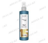 Крем-спрей для волос OLLIN 15 в 1 несмываемый 250 мл