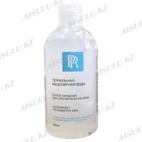 Мицеллярная вода PR 300 мл