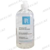 Мицеллярная вода PR 500 мл