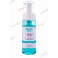 Жидкое лезвие DOMIX экспресс-размягчитель 200 мл
