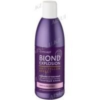 Бальзам оттеночный Эффект песочный блонд 300 мл, Concept 39134