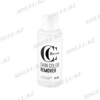 Тоник CC Brow для снятия краски с кожи 60 мл