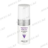 Гель ARAVIA регенерирующий с азелаиновой кислотой Regenerating Azelaic Elixir 150 мл