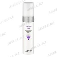Тоник ARAVIA для жирной и проблемной кожи Anti-Acne Tonic 250 мл