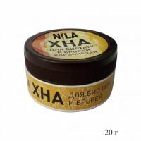Хна NILA для биотату и бровей 20 гр Коричневая