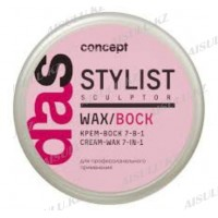 Крем воск для волос Concept 7 в 1 пласт. банка 85 мл