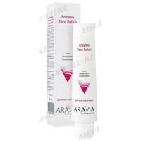 Паста ARAVIA эксфолиант с энзимами для всех типов кожи 100 мл