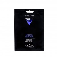 Экспресс маска ARAVIA детоксицирующая