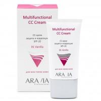 СС-Крем ARAVIA защитный SPF-20 Multifunctional CC Cream 01 Vanilla 50 мл