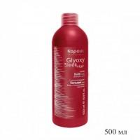Бальзам разглаживающий Glyoxy Sleek Hair KAPOUS 500 мл