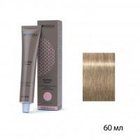 Крем-краска indola Blond Expert PCC 1000,27 блондин перламутровый фиолетовый, 60 мл
