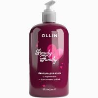Шампунь OLLIN Beauty family для волос с кератином и протеинами шелка 500 мл