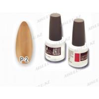 Гель-лак для ногтей №002 (pink) 14 мл, AISULU