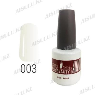 Гель-лак для ногтей №003 14 мл AISULU