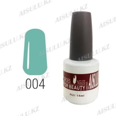 Гель-лак для ногтей №004 14 мл AISULU