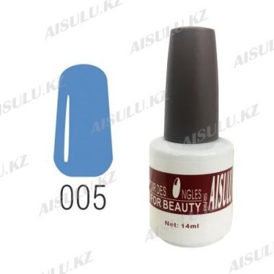 Гель-лак для ногтей №005 14 мл AISULU