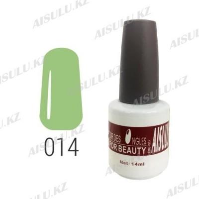 Гель-лак для ногтей №014 14 мл AISULU