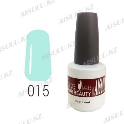 Гель-лак для ногтей №015 14 мл AISULU