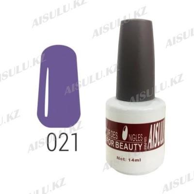 Гель-лак для ногтей №021 14 мл AISULU