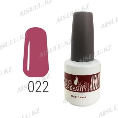 Гель-лак для ногтей №022 14 мл AISULU